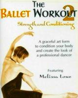 Балет уроки