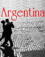 Танго Аргентина