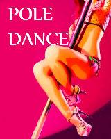Рole dance