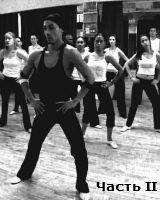 Afro-Latin Funk