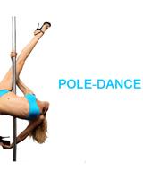 Pole Dance обучение