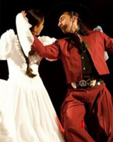 Танец чакарера