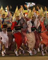 Перуанский танец